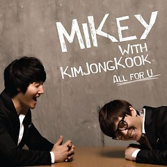 All For U (With Kim Jong Kook)