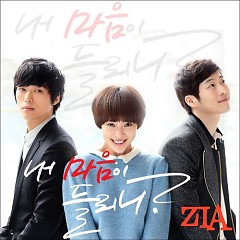 Can You Hear My Heart OST Part.1