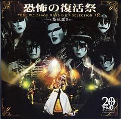 Kyofu no Fukkatsusai The Live Black Mass Disc 1