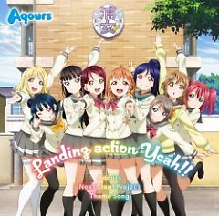 Love Live! Sunshine!! Aqours CLUB CD SET (Landing action Yeah!!)
