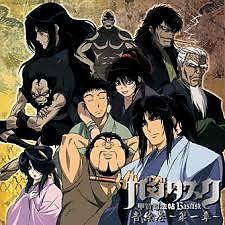 甲賀忍法帖 (Koga Ninpocho) (EP)