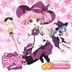 Yuru Yuri no Uta Series♪00: Majokko Mirakurun♪ - Ayana Taketatsu