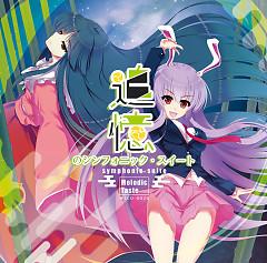 Tsuioku no Symphonic Suite - Melodic Taste