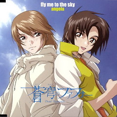 Fly Me To The Sky / Proof