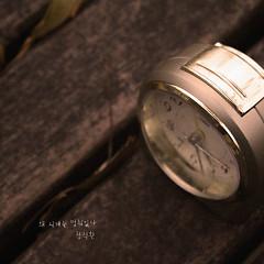 Wae Sigyeneun Meomchwoinna (왜 시계는 멈춰있나)