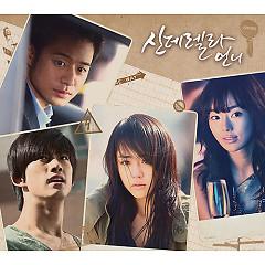Cinderella's Sister OST Part.1 - Joo