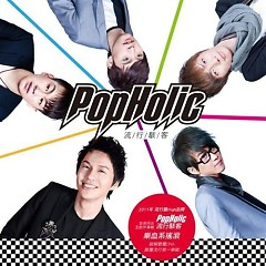 同名专辑/ Self Titled - PopHolic
