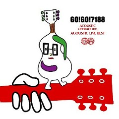 Acoustic Operation - GO!GO!7188