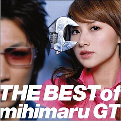 THE Best of mihimaru GT (SHM-CD) (Limited Pressing)