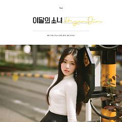 HyunJin - HyunJin ((LOOΠΔ))