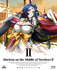 Horizon on the Middle of Nowhere II SPECIAL CD II