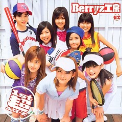 1st 超ベリーズ (1st Chou Berryz)