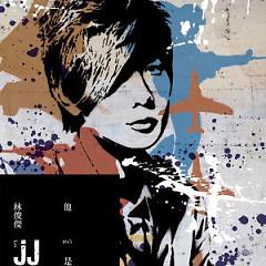 他是...JJ林俊杰 (Disc 3) / Anh Ta Là ... JJ - Lâm Tuấn Kiệt