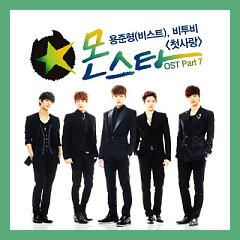 Monstar OST Part.7 - Junhyung,BTOB