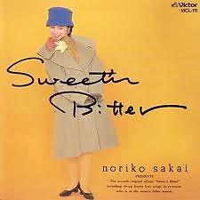 Sweet'n Bitter