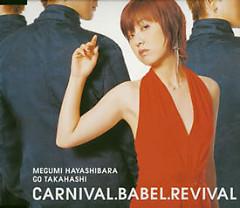 Carnival Babel Revival