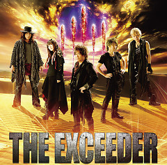 THE EXCEEDER / NEW BLUE - JAM Project