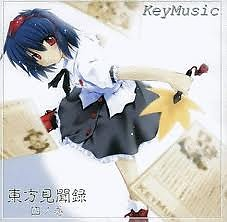 Toho Kenbunroku Vol.4 - KeyMusic