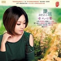 女人心聲/ Tiếng Lòng Nữ Nhân (CD2) - Trần Thụy