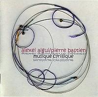 Musique Cyrillique - Alexei Aigui