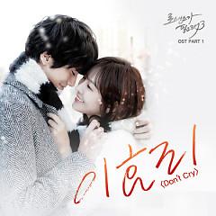 I Need Romance 3 OST Part.1 - Lee Hyori