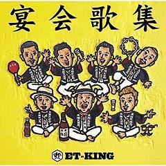 Enkai Kashu - ET-KING