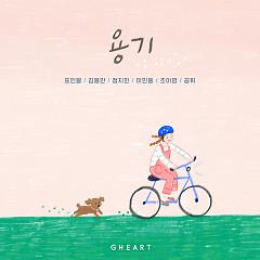 Vessel (Single) - GHEART, Kim Yong Man