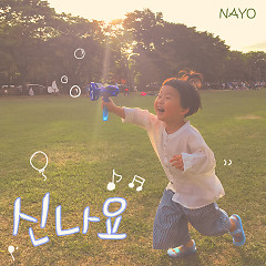 Excited (Single) - NaYo