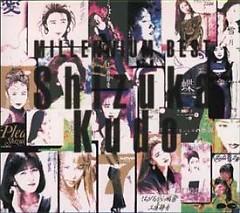MILLENNIUM BEST (CD1)