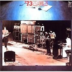 73四人囃子 ('73 Yonin Bayashi)