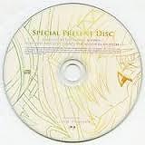 Special Present Disc - Allium Project