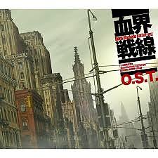 Kekkai Sensen Original Soundtrack CD2