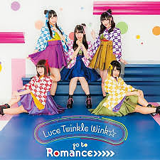 go to Romance>>>>> - Luce Twinkle Wink☆