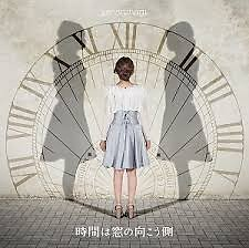 Jikan wa Mado no Mukougawa - Yanagi Nagi