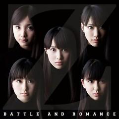 バトル アンド ロマンス (Battle and Romance - CD2)