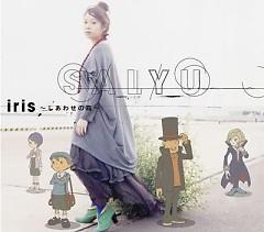Iris ~しあわせの箱~ (Iris ~Shiawase no Hako~)