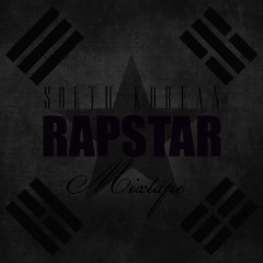 South Korean Rapstar Mixtape CD2 - Dok2