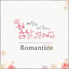Between Season And Season Part.1 - Romantico