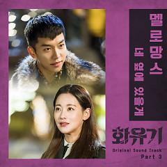 A Korean Odyssey OST Part.3