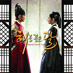 The Moon That Embraces The Sun OST