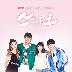 Spark OST Part.2 - Yoo Jae Hwan