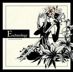 Eschatology - Muryoku-P