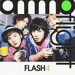 FLASH4 - ammoflight