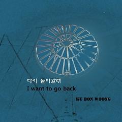 I Want To Go Back (Single) - Ku Bon Woong
