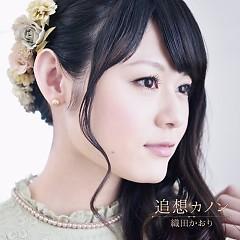 追想カノン (Tsuiso Kanon)  - Kaori Oda