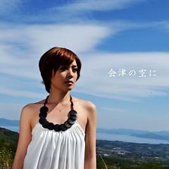 Aidzu No Sora Ni / Ima Kakeru Mirai - Koshio Sakura