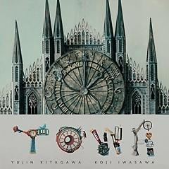 TOWA CD2 - Yuzu