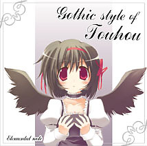 Gothic style of Touhou - Elemental note