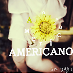 Geu Pume Angyeoseo (그 품에 안겨서) - Americano
