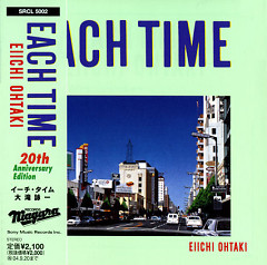 Each Time 20th Anniversary Edition - Eiichi Ohtaki